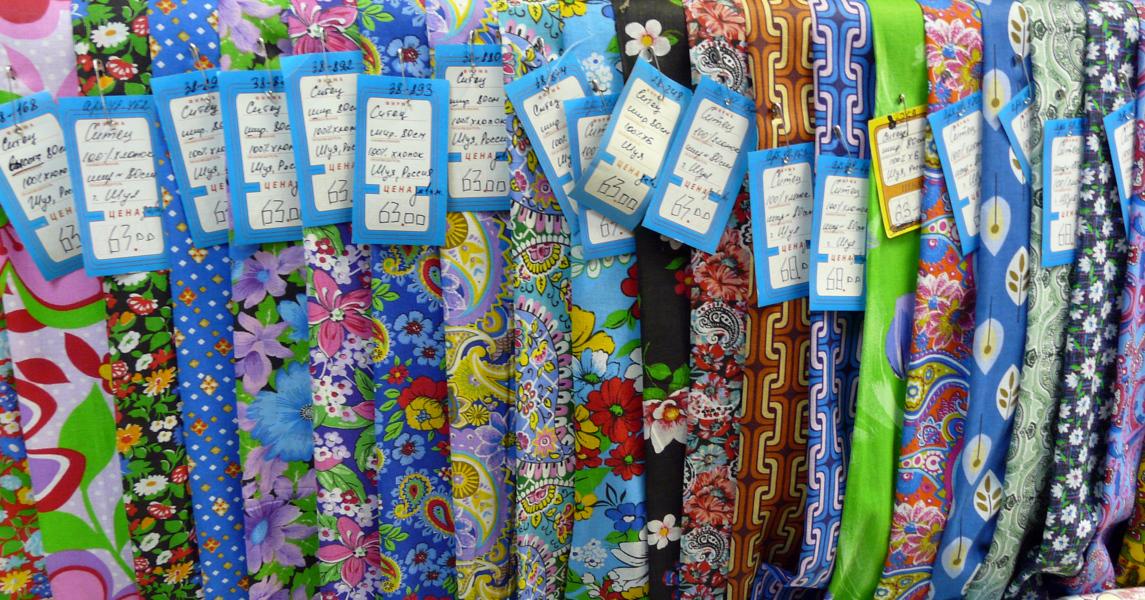 магазины мерный лоскут в москве многообразие роз включает