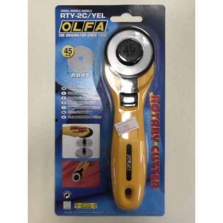 Нож- резак для печворка OLFA(45мм)