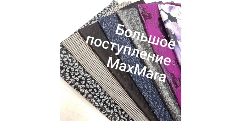 Поступление MaxMara
